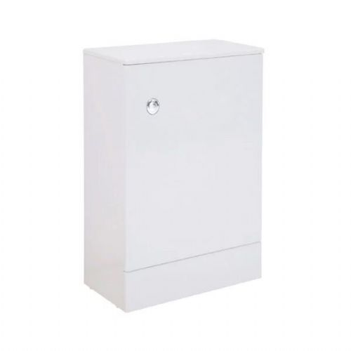 Kartell Liberty Wc Unit With Cistern - 504mm - White